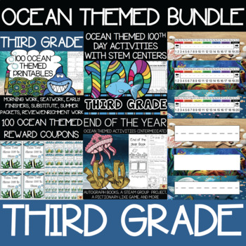 Third Grade Ocean Supplies Bundle