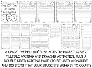 Third Grade Space Supplies Bundle