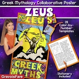 GREEK MYTHOLOGY ACTIVITY — ZEUS Collaborative Poster and Writing Project