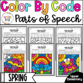 Parts of Speech Worksheets | Color By Code Spring