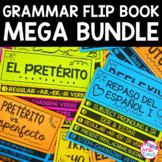 Spanish Grammar Flip Books MEGA Bundle with DIGITAL option