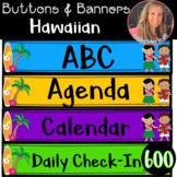 Digital Classroom Decor Hawaiian Buttons Banners BUNDLE for Canvas or Schoology