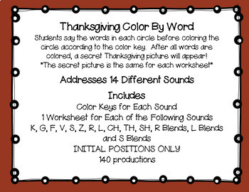 No Prep Thanksgiving Articulation Color By Word