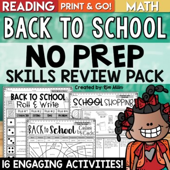 Back to School Activities and Worksheets NO PREP Packet