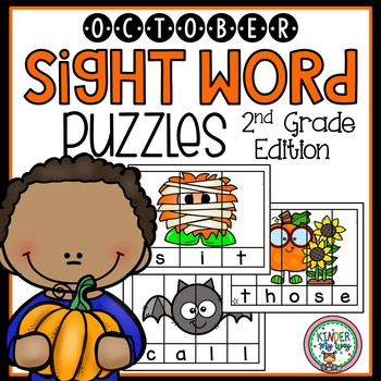 Sight Word Puzzles October | Sight Word Centers 2nd Grade