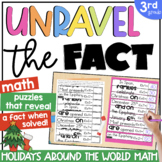 3rd Grade Math Puzzles   Unlock the Fact: Christmas Around the World Edition