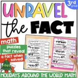 Holidays Around the World Math Puzzles | Christmas Around