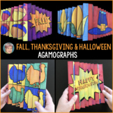 Fall Agamograph Set + Writing | Fun First Day of Fall Activity!