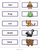 A Kiss for Little Bear by Else Holmelund Minarik, Guided Reading Plan Level H