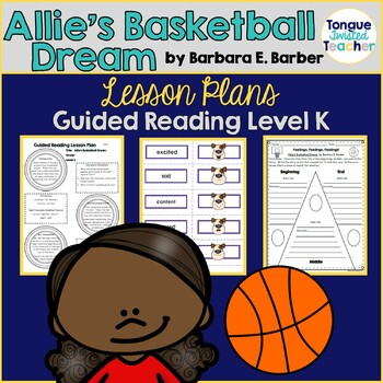Allie S Basketball Dream Worksheets Teaching Resources TpT