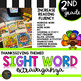 Second Grade Sight Words Color by Code Thanksgiving Activities for November