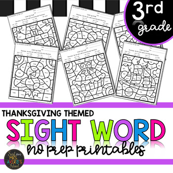 Third Grade Sight Words Color by Code Thanksgiving Activities for November
