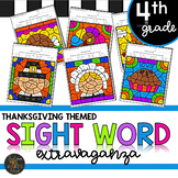 Fourth Grade Fry Sight Words Thanksgiving Theme Color by Code Activities