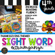 Fourth Grade Sight Words Color by Code Thanksgiving Activities for November