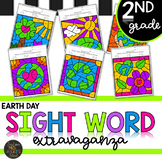 Earth Day Second Grade Sight Words Color by Code