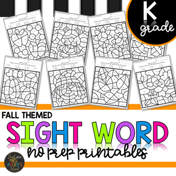 Fall Themed Kindergarten Sight Words Color by Code Activities