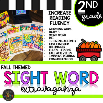 Fall Themed Second Grade Sight Words Color by Code Activities