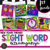First Grade New Years Color by Code Sight Word Activities