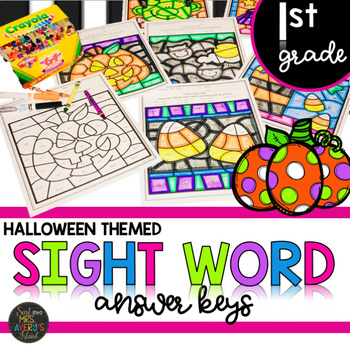 First Grade Halloween Themed Color by Code Sight Word Activities