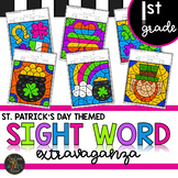 First Grade Sight Word Activities Color by Code March St. Patrick's Day