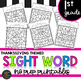 First Grade Sight Words Color by Code Thanksgiving Activities for November
