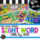 Fourth Grade New Years Color by Code Sight Word Activities