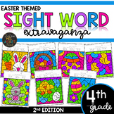 Fourth Grade Color by Code Sight Words | Easter Activities | Spring Activities