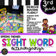 Third Grade Sight Word Activities Color by Code Spring Theme