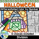 Math Worksheets - Differentiated Division for Halloween and October