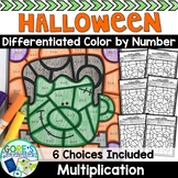 October and Halloween Math Worksheets - Differentiated Multiplication