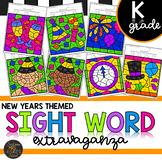 Kindergarten New Years Color by Code Sight Word Activities