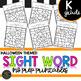 Kindergarten Halloween Themed Color by Code Sight Words