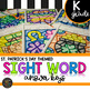 Kindergarten Sight Word Activities Color by Code March St. Patrick's Day