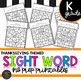 Kindergarten Sight Words Color by Code Thanksgiving Activities for November