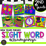Second Grade New Years Color by Code Sight Word Activities