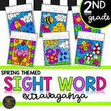 Color by Sight Word | Spring Activities | Second Grade Sight Words