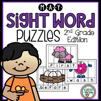 Sight Word Kindergarten Practice | Sight Word Puzzles May