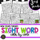 Third Grade New Years Color by Code Sight Word Activities