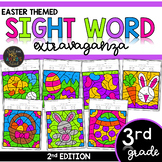 Third Grade Color by Code Sight Words | Easter Activities | Spring Activities