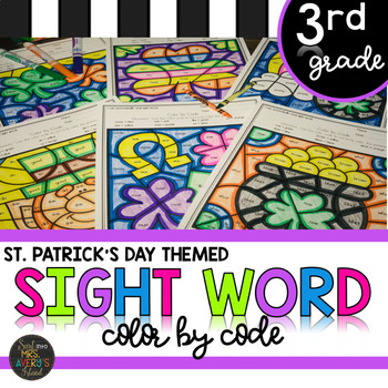 Third Grade Sight Word Activities Color by Code March St. Patrick's Day