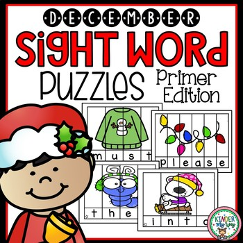 Sight Word Puzzles December | Sight Word Centers Primer