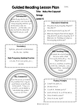 Ruby the Copycat by Peggy Rathmann, Guided Reading Lesson Plan, Level K