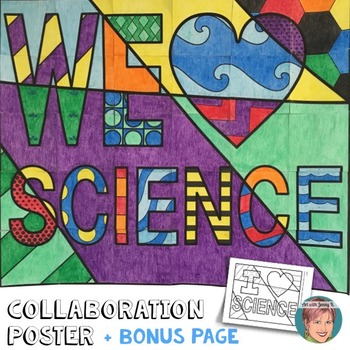 Classroom Poster - We Heart SCIENCE Collaboration Poster