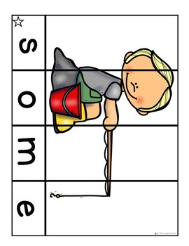 August Sight Word Puzzles 1st Grade
