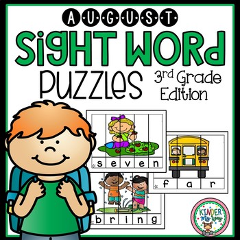 August Sight Word Puzzles 3rd Grade