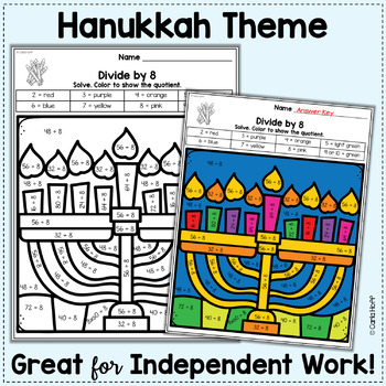Division Facts Color by Code | Hanukkah