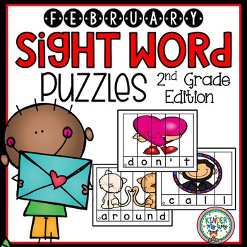 February Sight Word Puzzles (2nd Grade)