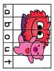 February Sight Word Puzzles (3rd Grade)