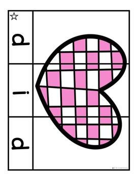 February Sight Word Puzzles Bundle