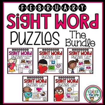 February Sight Word Puzzles Bundle